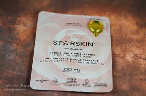 Starskin 100 camellia 2 step oil sheet mask