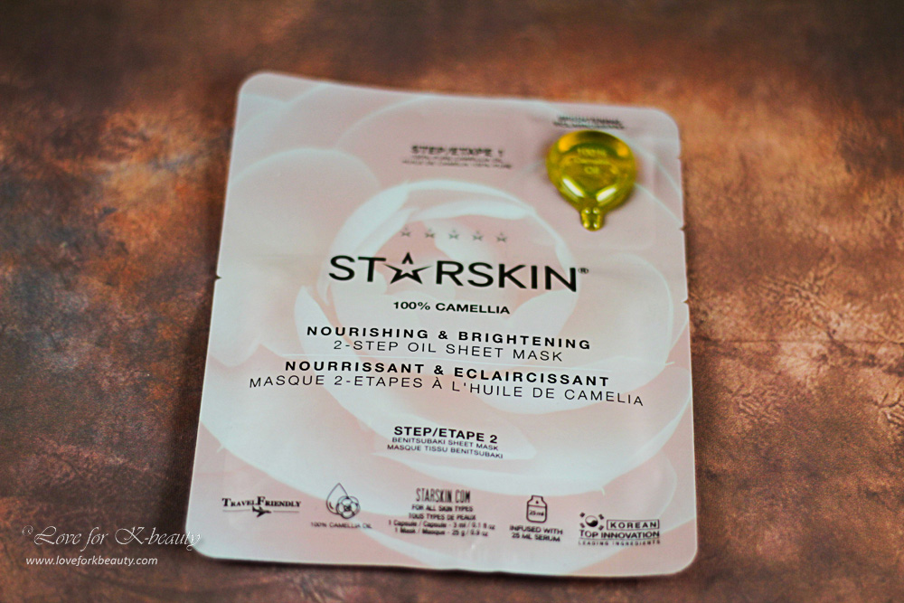 Starskin camellia 2 step oil sheet mask